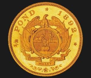 ½-Pond-Single-Shaft-coin