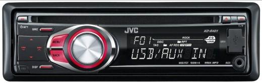 Car-sound-for-sale
