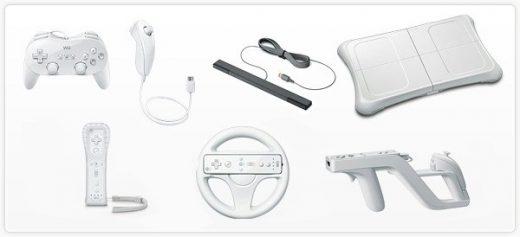 nintendo wii console accessories