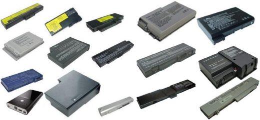 laptop batteries for sale