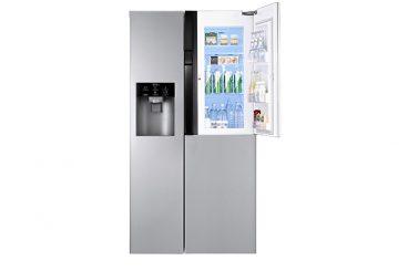 614 litre lg fridge freezer for sale